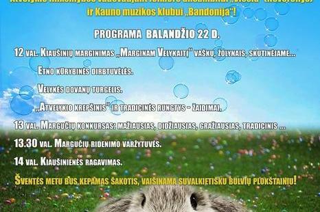 """ATVELYKIO ŠVENTĖ """"MARGAS KIEMAS"""" RAUDONDVARIO DVARE"""