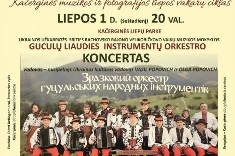 Guculų liaudies instrumentų koncertas