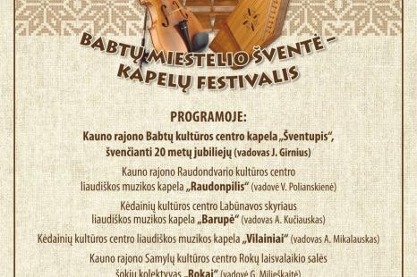 Babtų kapelų festivalis