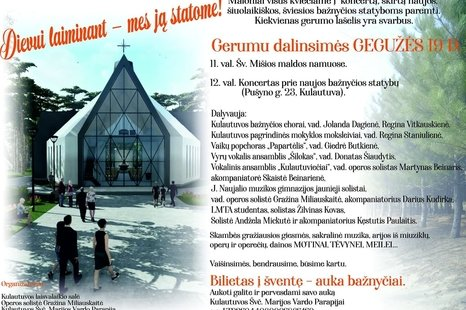 Koncertas paremti naujos Kulautuvos bažnyčios statybą