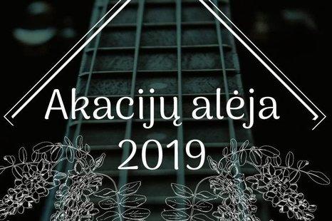 """Dainuojamosios poezijos festivalis """"Akacijų alėja"""""""