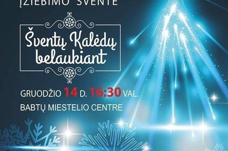 Babtų kalėdinės eglutės įžiebimo šventė