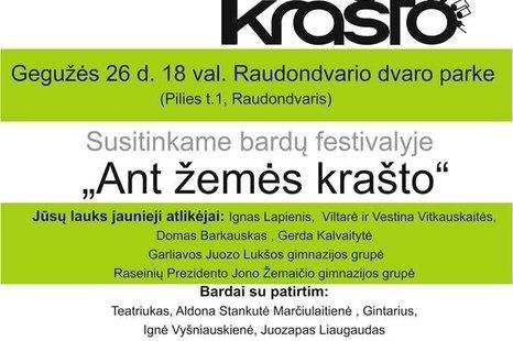 "Festivalis ""Ant žemės krašto"" 2018"