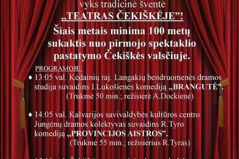 Teatras Čekiškėje