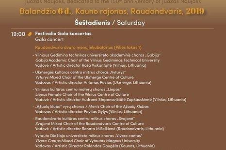 V-tasis Juozo Naujalio tarptautinis chorų festivalis ir konkursas