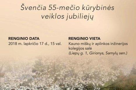 """Samylų kultūros centro moterų choro """"Žaisa"""" 55 – mečio kūrybinės veiklos jubiliejus"""