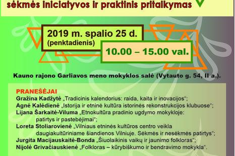 """""""Etnokultūra šiandienos visuomenėje: sėkmės iniciatyvos ir praktinis pritaikymas"""""""