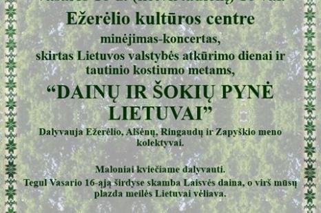 """Koncertas - minėjimas """"Dainų ir šokių pynė Lietuvai"""""""