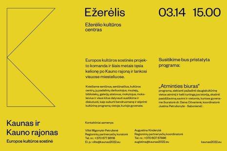 Susitikimas su Europos kultūros sostinės projekto komanda