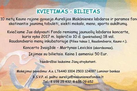 Aurelijos Makūnienės labdaros ir paramos fondo koncertas