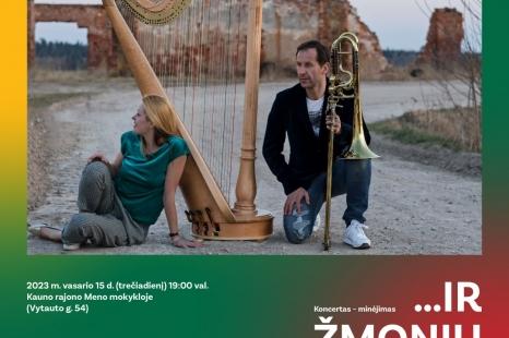 """Garliavos meno mėgėjų kolektyvų koncertas """"Samtis kultūros"""""""