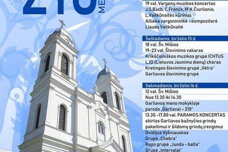 """Koncertas """"Garliavos Švč. Trejybės parapijai 210 metų"""""""