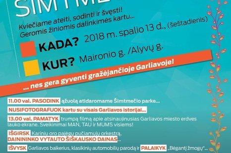 """""""Garliava-Lietuvos šimtmečiui"""""""
