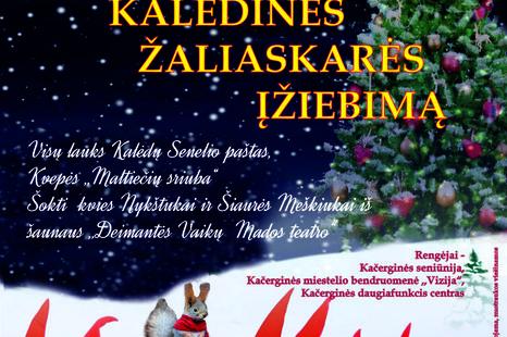 Kačerginės Liepų parko Kalėdinės eglės įžiebimas