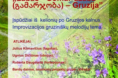 """Lietuvos 100-mečio renginių ciklas """"Pro rakto skylutę"""""""