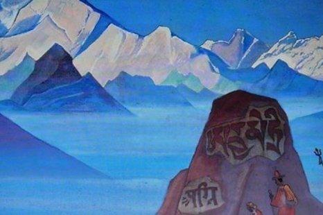 """Kalbos pagerbimo vakaras - koncertas """"Minties tiltu į Himalajus"""""""