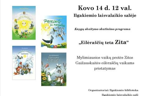 """Mylimiausios vaikų poetės Zitos Gaižauskaitės eilėraščių vaikams pristatymas """"Eilėraščių teta Zita"""""""