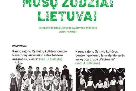"""Šventinis koncertas """"Mūsų žodžiai Lietuvai"""""""