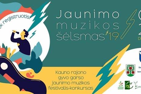 """Kauno r. jaunimo muzikos festivalis - konkursas """"Jaunimo muzikos šėlsmas"""""""