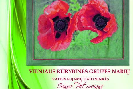 Vilniaus kūrybinės grupės narių vadovaujamų dailininkės Irinos Petrosianc foto tapybos darbų paroda