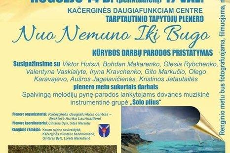 """Tarptautinio tapytojų plenero """"Nuo Nemuno iki Bugo"""" kūrybos darbų parodos pristatymas"""