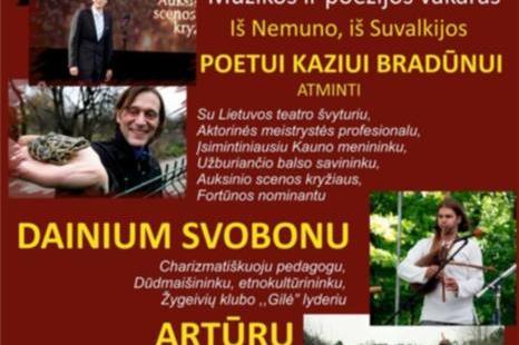 """Muzikos ir poezijos vakaras """"Iš Nemuno, iš Suvalkijos"""""""