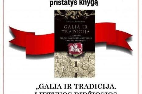 VU profesoriaus Rimvydo Petrausko knygos pristatymas