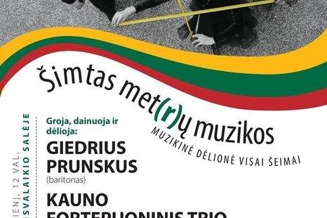 """G. Prunskaus ir Kauno fortepijoninio trio koncertas """"Šimtas metrų muzikos"""""""