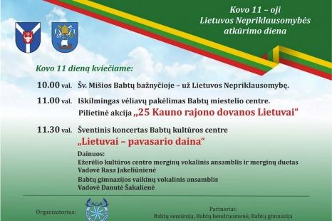 Lietuvos Nepriklausomybės atkūrimo minėjimas