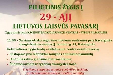 Pilietinis žygis į 29-ąjį Lietuvos laisvės pavasarį