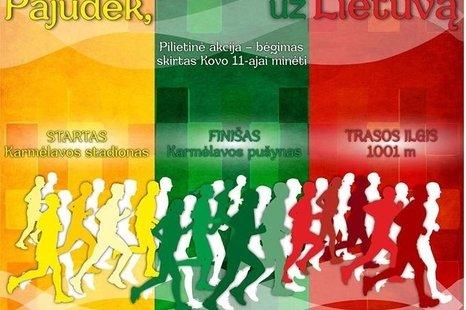 Pilietinė akcija - bėgimas, skirtas Kovo 11 paminėti