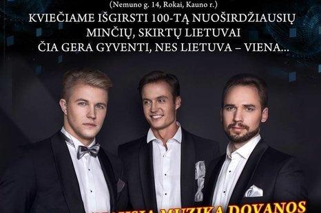 """Koncertas """"100 priežasčių – viena Lietuva"""""""