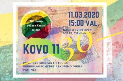 Lietuvos Nepriklausomybės atkūrimo 30-metis