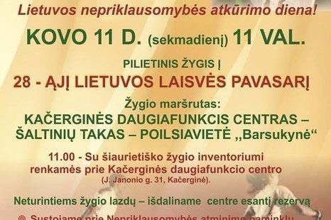 Pilietinis žygis į 28-ąjį Lietuvos laisvės pavasarį