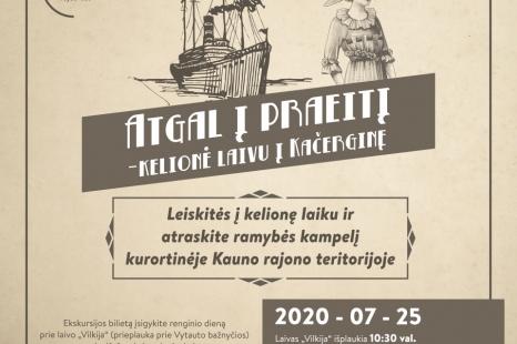 """Išskirtinė ekskursija """"Atgal į praeitį – kelionė laivu į Kačerginę"""""""