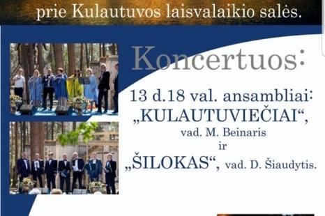 """Ansamblių """"Kulautuviečiai"""" ir """"Šilokas"""" koncertas"""