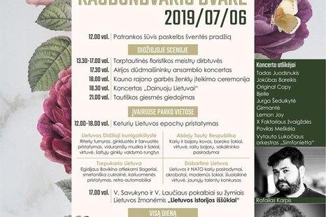 """Lietuvos valstybės gimtadienis """"Lietuva Raudondvario dvare"""""""