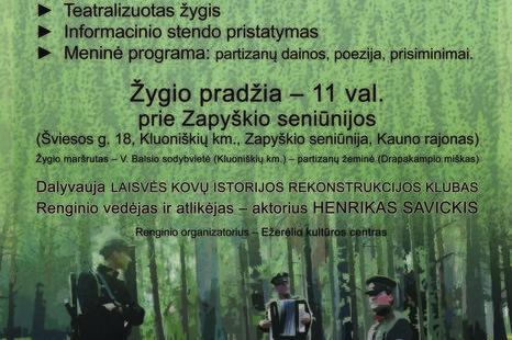 """Teatralizuotas renginys, skirtas Lietuvos valstybės atkūrimo 100-mečiui """"Miško brolių takais"""""""