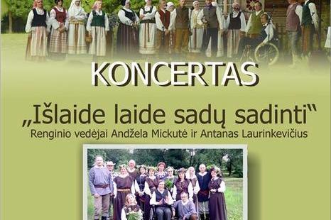 """Jubiliejinis folklorinio ansamblio """"Piliarožė"""" koncertas"""