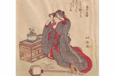 """""""Japonijos surimono šedevrai – paslėptas grožis"""""""