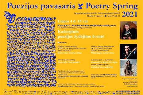 Kačerginės poezijos žydėjimo šventė