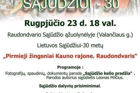 """Lietuvos Sąjūdžio 30-ečio minėjimas """"Pirmi žingsniai Kauno rajone. Raudondvaris"""""""