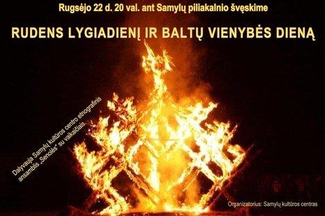 Baltų vienybės diena ant Samylų piliakalnio