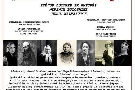 """Istorinis spektaklis """"Šimtmečio moterys"""""""