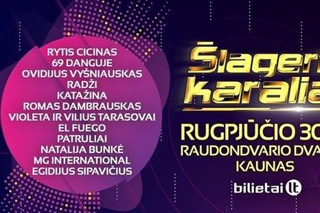 """Estrados žvaigždžių festivalis """"Šlagerių karaliai"""""""