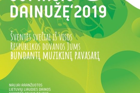 """Respublikinis vokalinių ansamblių festivalis """"Supinsiu dainužę 2019"""""""