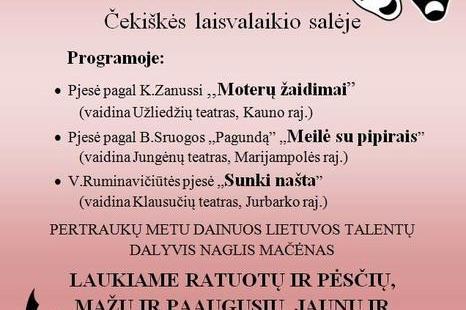 Čekiškės teatras