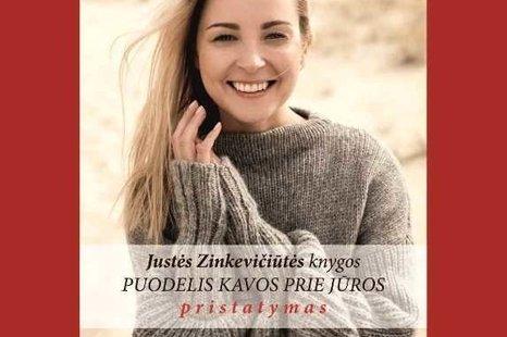 """Kino ir teatro aktorės Justės Zinkevičiūtės knygos """"Puodelis kavos prie jūros"""" pristatymas"""