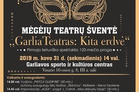 Mėgėjų teatrų šventė