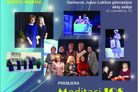 Garliavos sporto ir kultūros centro mėgėjų teatro 5 kūrybinių metų gimtadienis